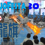 towryuki30