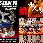 2019-Tezuka-Cup-World-Karatedo-Championship-Tournament
