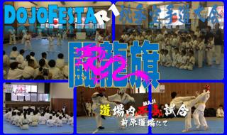 towryuki-r1main-poster