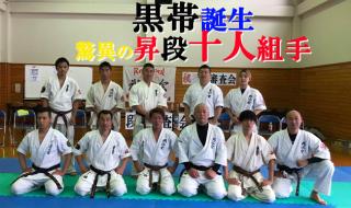 r1aut-kuroobi-daichi-main