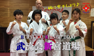 shingu-dojo.summer2020 recruitment