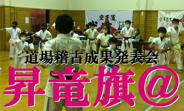 dojo.training-results-presentation