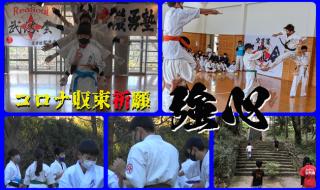 not-lose.dojo2021 summer